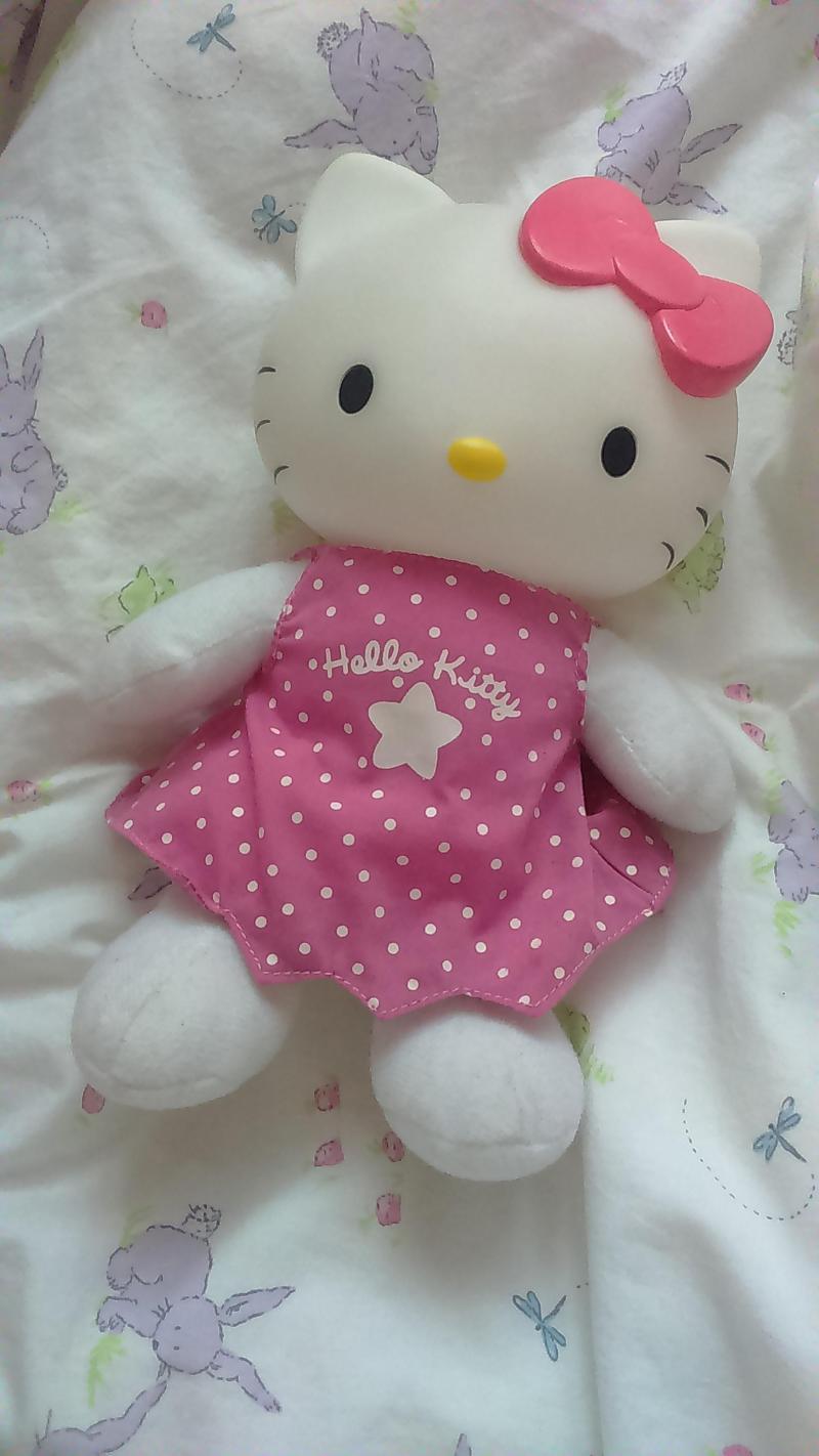 Veilleuse bonne nuit hello kitty imc toys : avis
