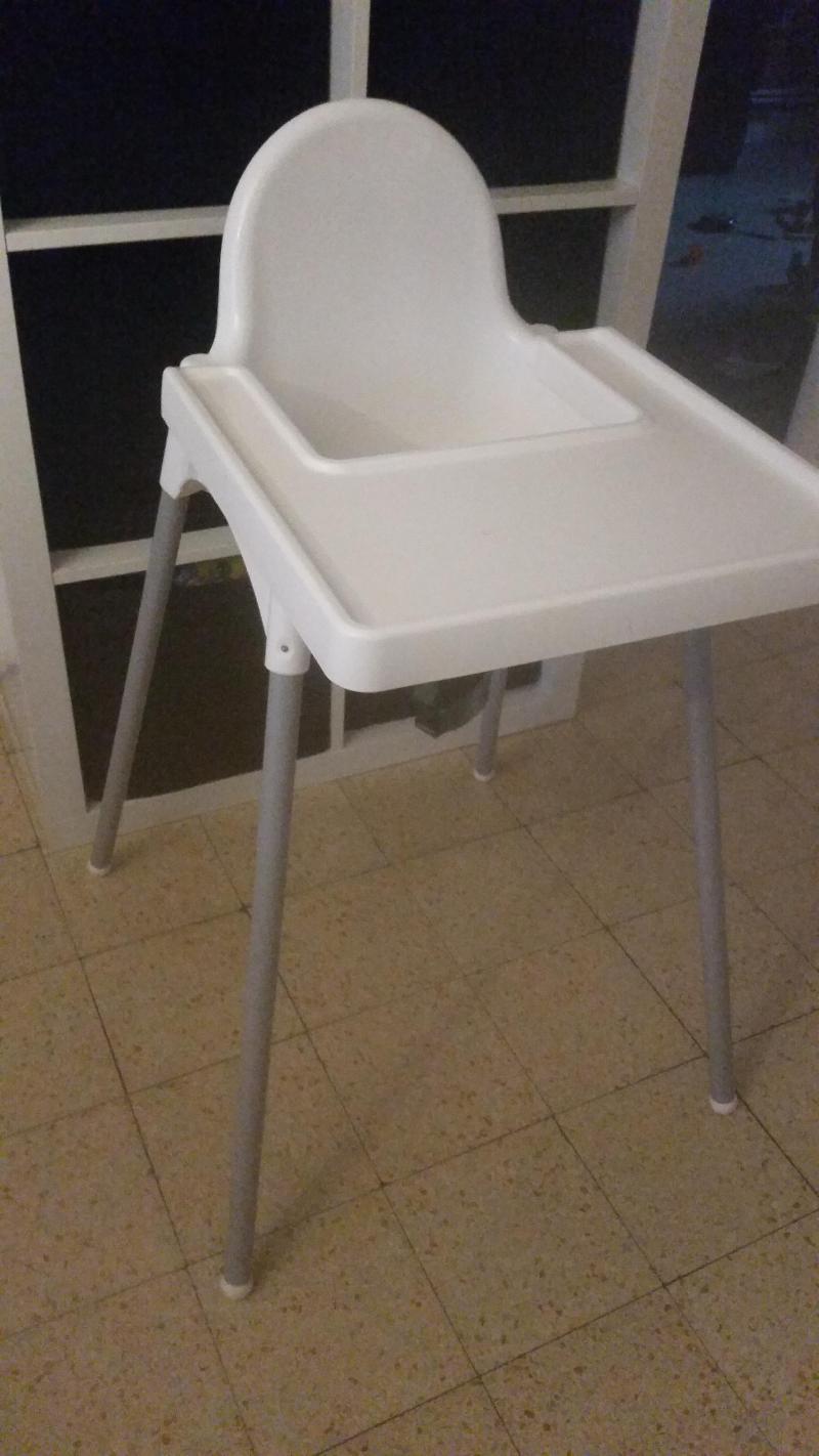 Chaise haute avec ceinture antilop ikea avis for Chaise haute prix