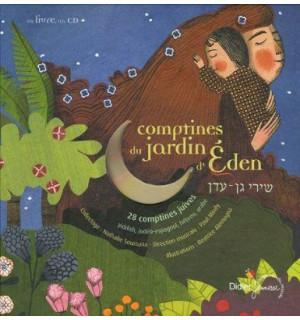 Comptines du jardin d 39 eden livre cd didier jeunesse avis - Effroyables jardins resume du livre ...