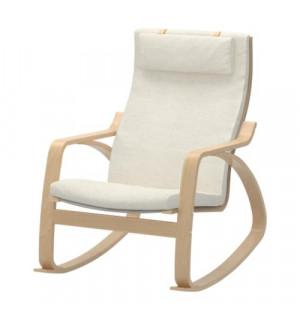 fauteuil bascule poang ikea avis. Black Bedroom Furniture Sets. Home Design Ideas