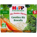 Carottes riz brocolis 190g dès 6 mois