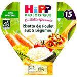 Risotto de poulet aux 5 légumes 260 g dès 15 mois