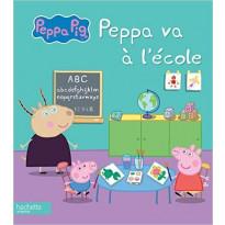 Peppa Pig : Peppa va à l'école